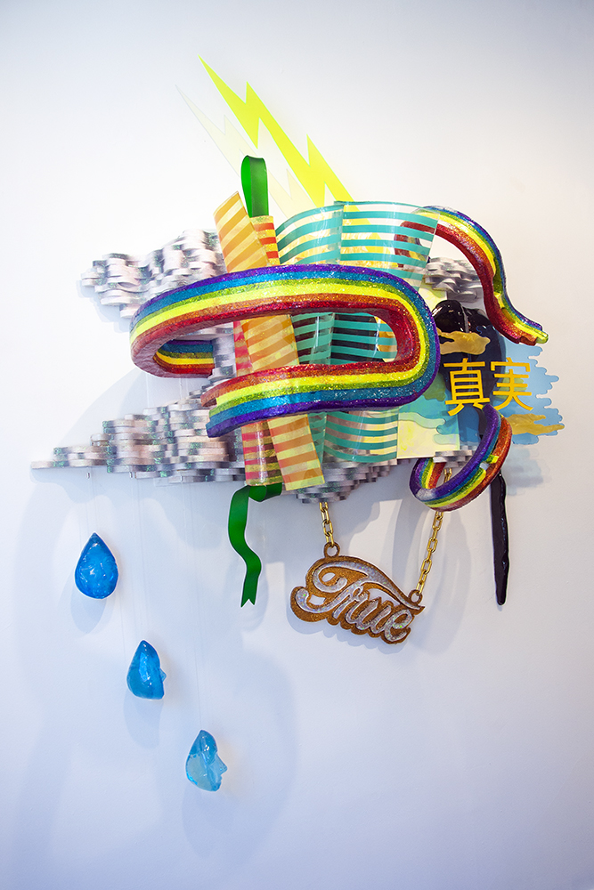 Hilary White sculpture and painting radiant truth, Seeing Impossible color at Paradigm Gallery, Philadelphia.